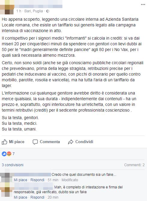 roma ponti circolare interna centro vaccinale fake - 5b