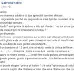 gabriella nobile 1