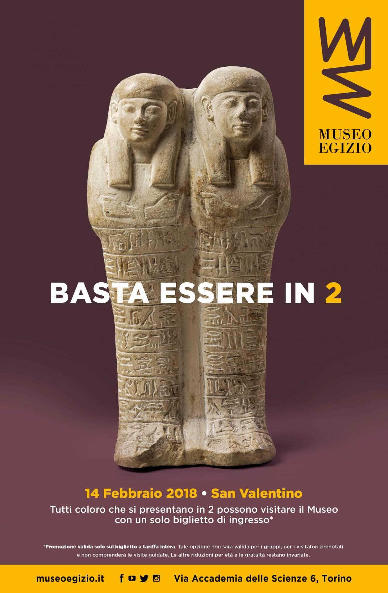 sanvalentino2018 museo egizio