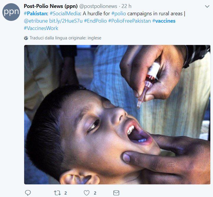 pakistan vaccini