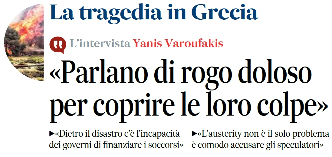 grecia incendi varoufakis austerity - 1