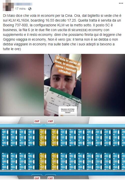 di maio volo economy amsterdam - 2
