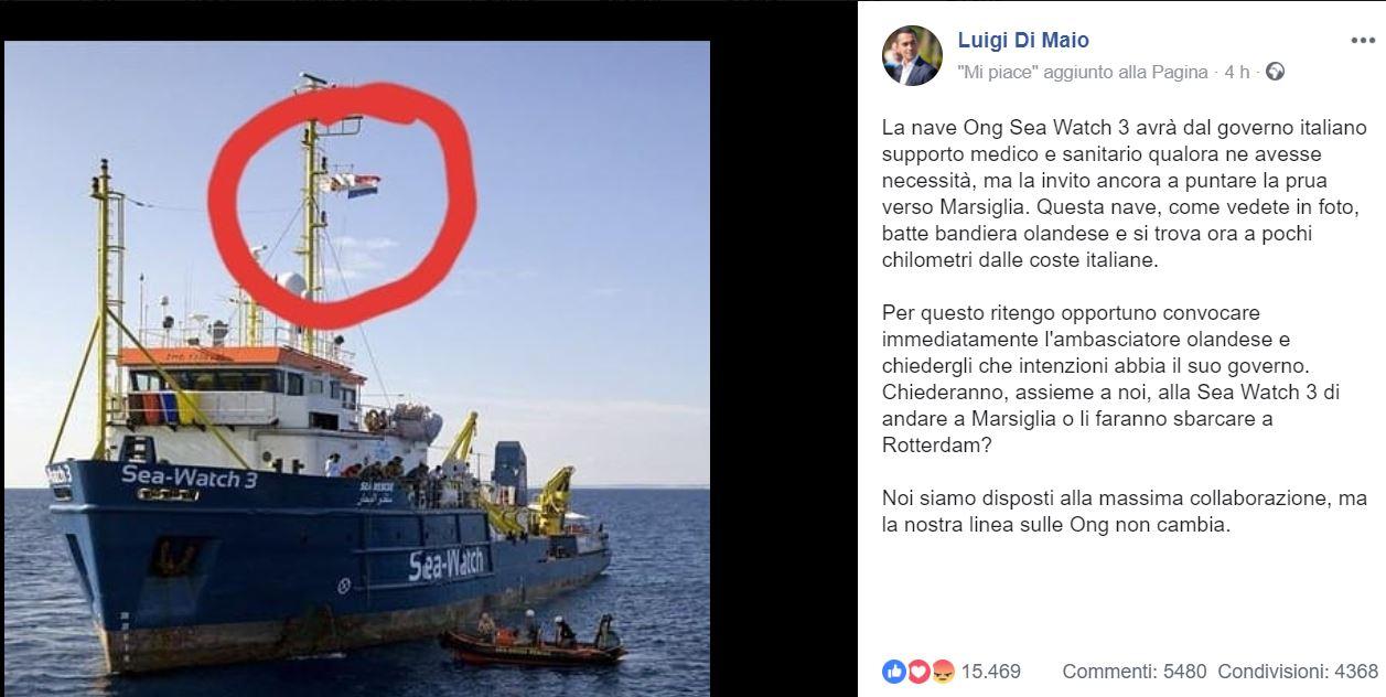 sea watch olanda