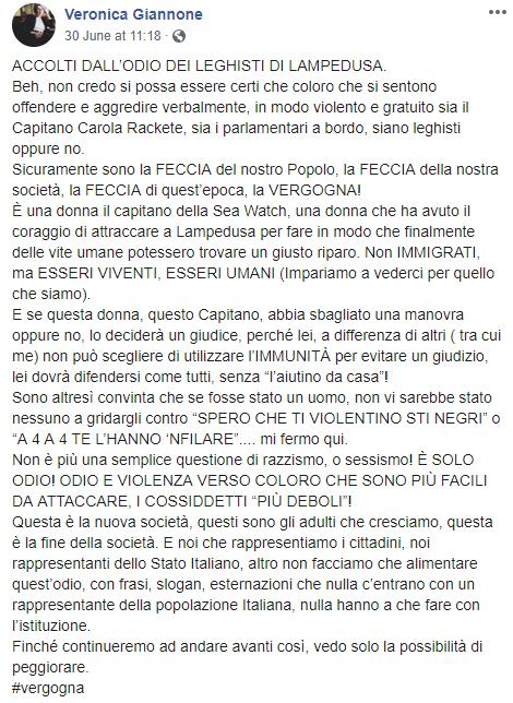 gloria vizzini veronica giannone espulsione - 4