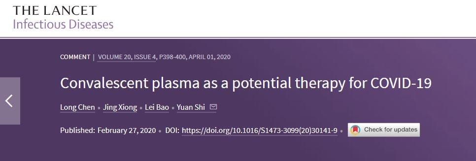 cura del sangue coronavirus plasma