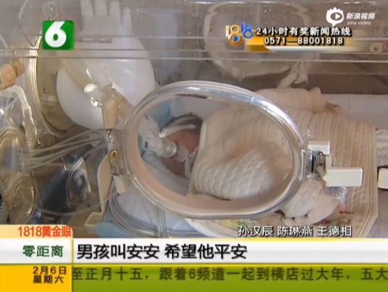 neonato morto si risveglia 1