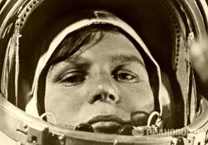 03c-valentina-tereshkova