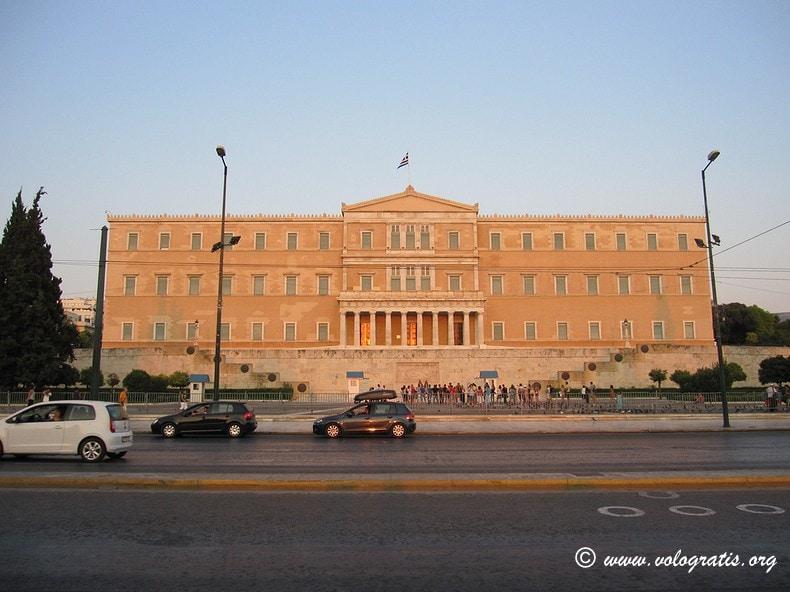 foto atene syntagma