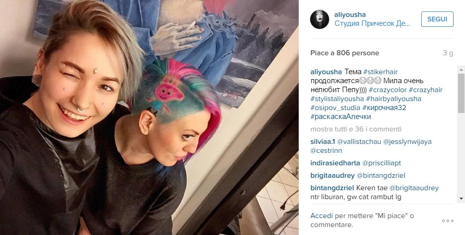 hair tattoo gatto Instagram 4