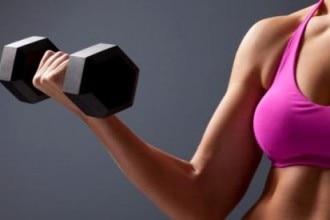 aumentare il seno senza chirurgia