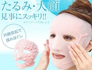 kaomomi-face-mask-sauna-skin-care-1